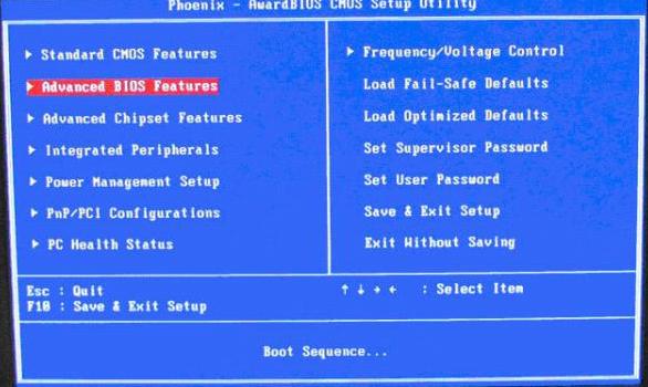 各型号BIOS设置图解
