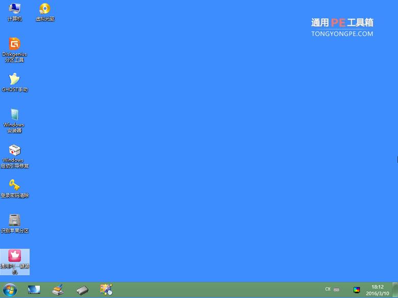 微星笔记本u盘装win10系统教程