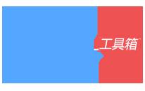 通用pe工具箱V1.1 UEFI版 - U盘装系统