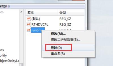 """电脑出现""""runtime error""""错误提示怎么解决"""