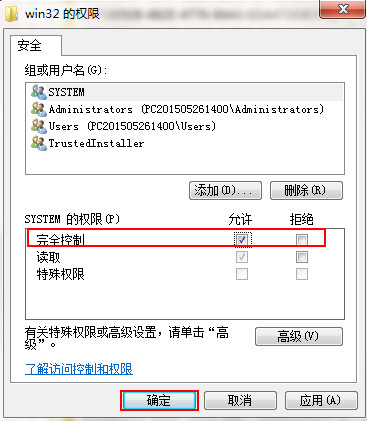 电脑装office出现msxml6.10.1129.0错误