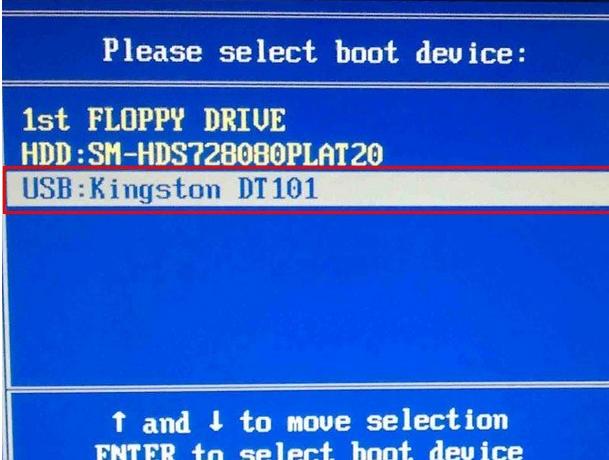 方正笔记本电脑一键u盘启动