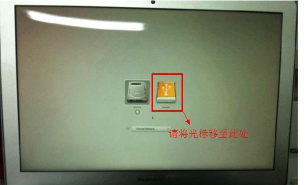 苹果电脑从u盘一键启动教程