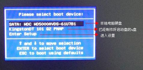 映泰主板一键U盘启动快捷键和教程