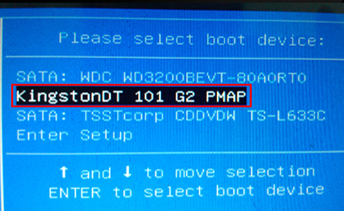 昂达主板一键U盘启动快捷键和教程