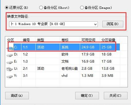 U盘启动盘uefi模式安装win10系统教程