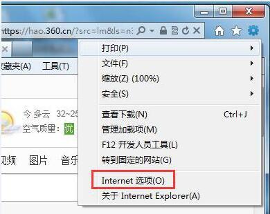 网页验证码无法显示