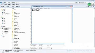 Windows临时文件清理
