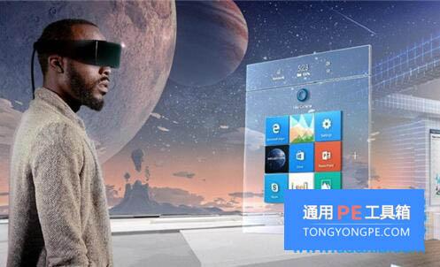 微软Windows Holographic的全景系统