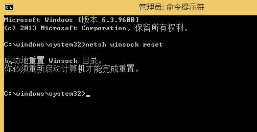 print spooler错误0x800706b9资源不足