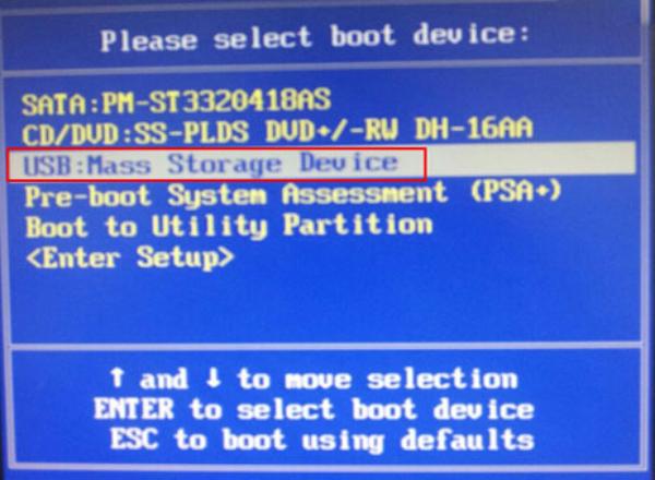 华硕ET2220IUTI设置u盘启动(1)
