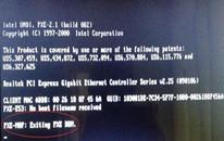 华硕电脑bios关闭网卡启动方法