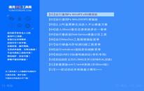 雷神笔记本怎么安装win7旗舰版系统