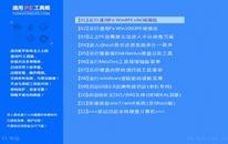 雷神G150TB笔记本怎么使用u盘安装win7系统