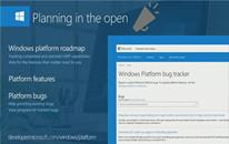 微软宣布Win10 UWP路线图和Bug追踪器