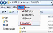 系统提示directx安装不能信任压缩文件怎么办