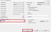 大文件如何压缩分割?压缩文件分割的方法