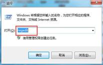 mp4视频文件不显示缩略图怎么办