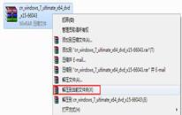 install.wim怎么提取 install.wim文件在哪里