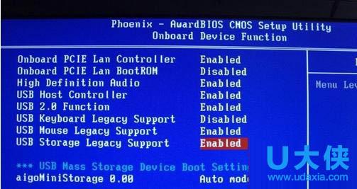 BIOS找不到U盘启动项怎么办 BIOS找不到U盘启动项