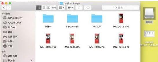 文件系统,exfat和fat32