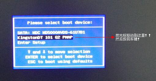 U盘启动盘怎么设置,怎么设置U盘启动