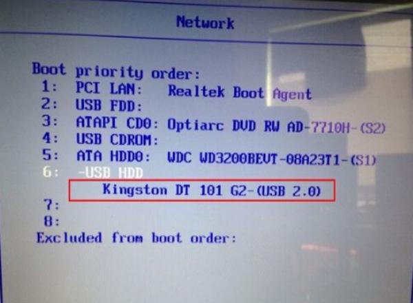 在Win10PE(网络版)环境连接WiFI在线下载微软系统重装系统教程