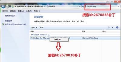 Win7系统电脑蓝屏提示igdpmd64.sys怎么解决