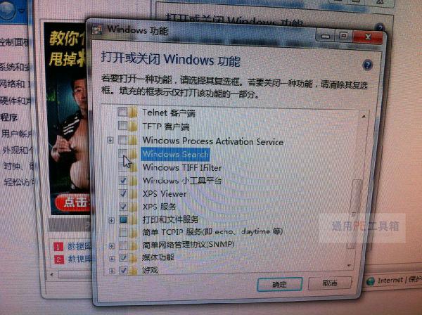 0)——安装ghost版xp,win7系统
