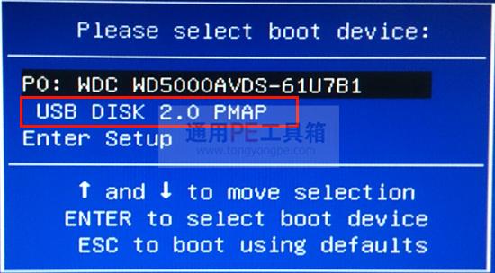 微星主板如何在bios设置u盘启动图解教程