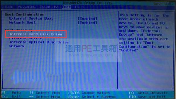 索尼的笔记本电脑以前可是高端笔记本品牌的代名词,不过索尼的笔记本电脑质量召回事件也算是一线品牌里频率最高的。不过已经多年,习以为常,不像HP只在近几年开始有越来越多重大质量问题;单是发生过多次的索尼笔记本电池质量缺陷召回事件,全球已经千万台索尼笔记本电池被召回。所以索尼成为一个比较极端的个性品牌。今天通用pe工具箱u盘启动盘制作工具小编就给大家说说这索尼笔记本电脑如何在bios设置u盘启动图文教程吧!  1、首先将已经使用通用pe工具箱u盘启动盘工具制作好的u盘插入到微星笔记本的usb插口,然后开机或者重